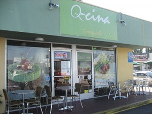 Q-Cina is a most unassuming storefront.