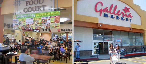 Galleria Food Court Northridge
